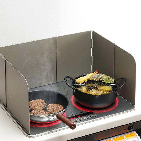 下村企販システムキッチン用レンジガードグレー43153 日本製    配送日指定  あす楽