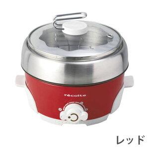recolteレコルト卓上電気調理鍋ポットデュオエスプリ【全3色】RPD-2