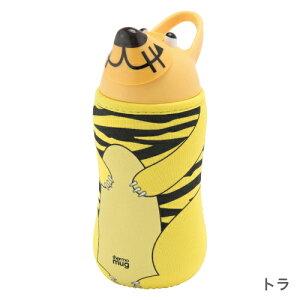 【送料無料】サーモマグアニマルボトル【トラ/ツキノワグマ/ユキヒョウ//新色3種類】5156AM