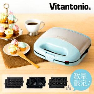Vitantonioビタントニオバラエティサンドベーカーリミテッドモデル(ブルー)VWH-21-B4968291304770