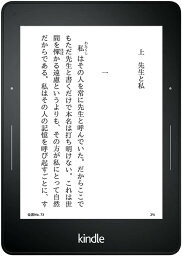 Kindle Voyage 電子書籍リーダー Wi-Fi 4GB