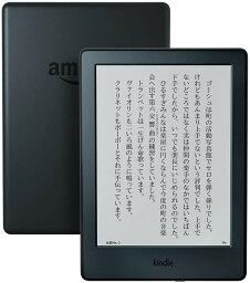 【新品】Kindle Paperwhite 電子書籍リーダー Wi-Fi 4GB