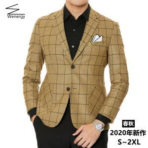 テーラードジャケット メンズ 大きいサイズ チェック柄 ブレザー メンズ きれいめ 着こなし メンズ スーツ ジャケット ビジネス アメカジ アウター スリム おしゃれ カジュアル 細身 通勤 送料無料 紳士的 大人カジュアル リラックス感 魅力的 春 秋