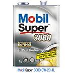 モービル Mobil スーパー 3000 0W-20 0W20 4L缶 ハイブリッド車 HYBRID 0W-20指定車 省燃費 エコ エンジンオイル