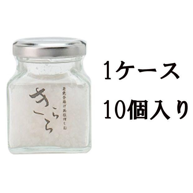 アンテ『奥能登揚げ浜塩田しお きらら』