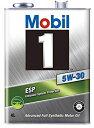 モービル1 mobil 1 ESP 5W-30 5W30 4L 合成油 ベンツ フォルクスワーゲン VW ドイツ車 欧州車