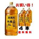 【送料無料】サントリー ウイスキー 新 角瓶 40% 5000ml ペットボトル 正規品 (ブレンデッドウイスキー)