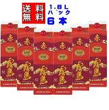 【送料無料】赤霧島 芋焼酎 25度 1800mlパック 1ケース(6本)