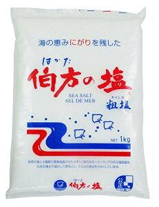 伯方塩業 伯方の塩 1kg