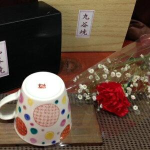 母の日 父の日 ギフト  カーネーション &九谷焼マグカップ*水玉小紋