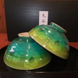 九谷焼ペアご飯茶碗『黄緑山茶花』