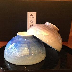 九谷焼 ペアご飯茶碗 『銀彩』…夫婦茶碗 母の日 父の日 ギフト