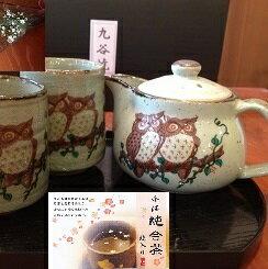金箔入り梅茶&九谷焼 茶の間揃え 『ふくろう』セット