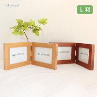 individual写真立て木製複数L判フォトフレームL版ウッド2面2枚ヨコ横おしゃれナチュラル10100Dサービス祝いインテリア