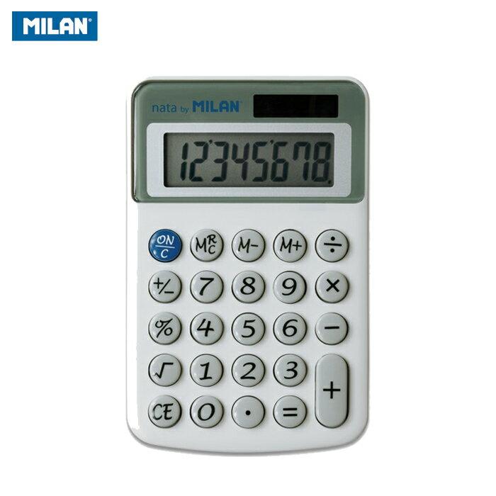 MILAN ミラン 電卓 小型 8桁 計算機 カリキュレーター 40918 輸入 おしゃれ