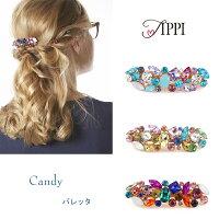 【ゆうパケット可】Tippicandyバレッタヘアアクセサリービジュー髪留めパーティコーディネイト
