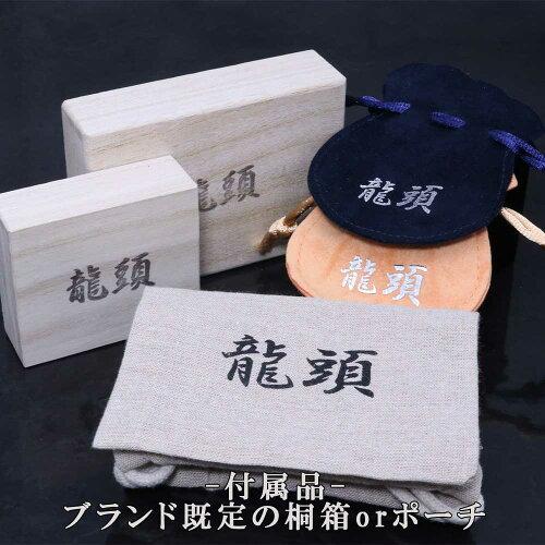 【送料無料】龍頭霰2連ペンダントトップシルバーガーネット伝統技法和柄和風父の日