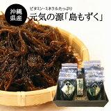 沖縄特産島もずく化粧箱セット(300g6袋+島もずくスープ1瓶)【送料無料】