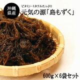沖縄島もずく(600g)6袋セット(16ml×24袋個別スープ付)【送料無料】