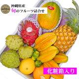 旬のフルーツセット1