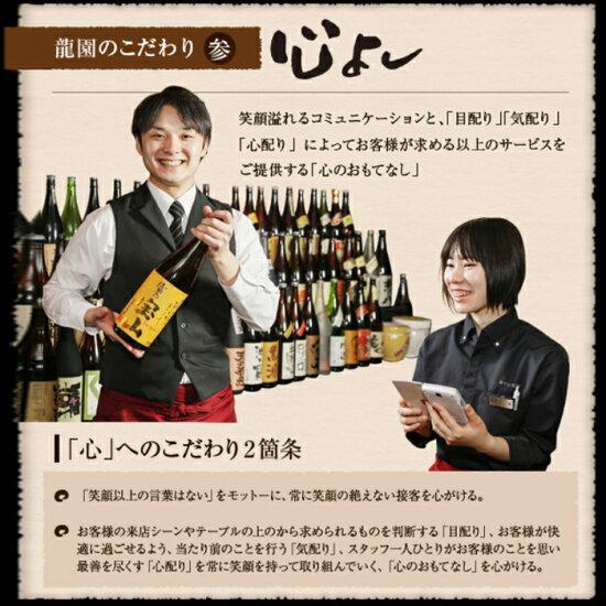 【龍園オリジナル】龍塩小瓶75g焼肉ジンギスカンたれタレしお薬味調味料