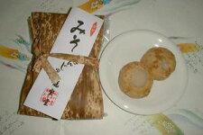 手作り味噌を使用したみそまんじゅう