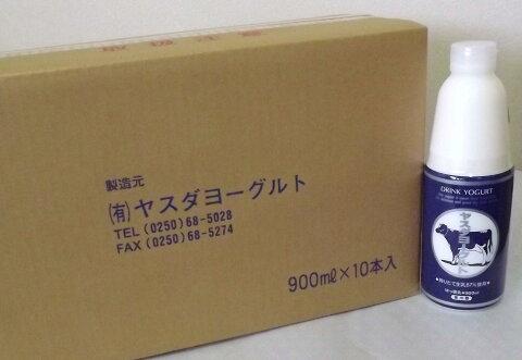 ヤスダヨーグルト 900g 10本入  送料込み 商品説明必読 この商品はギフト包装は出来ません ごくごく飲める徳用サイズ 飲むヨーグルト