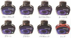 ボトルインク ペリカン  (62.5ml)