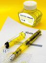万年筆ペリカン M205 DUO(デュオ)  「限定販売」【送料無料】