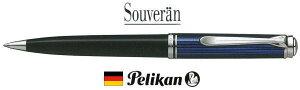 スーベレーン K605 ボールペン [ブルー縞]
