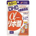 DHC アルファ−リポ酸 120粒 メール便対応商品 代引不可