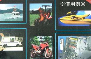 手動式オイルチェンジャー容量6LN015
