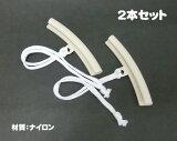 【ネコポス限定】アルミホイールの守護神 リムプロテクター R011