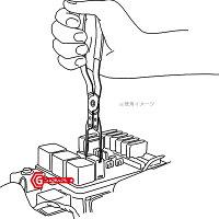 【ネコポス限定】自動車用・配線カプラー取り外し工具ヒューズ&リレープライヤーA051