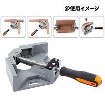 日曜DIY必需品コーナークランプ2個セットYZA014