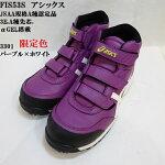 【作業靴】N808たび底くん白26cm26.5cm27cm28cmクッション性が高い足にフィットする安い作業靴