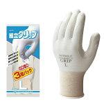 370-3P組立グリップ3双ショーワS.M.L送料安い作業手袋条件送料無料