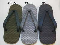 10-19Cカセヤマ超超ロング作業服・作業着・鳶服