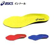 FIS32Lアシックスブラック/シルバー25cm25.5cm26cm26.5cm27cm28cm安全靴樹脂先芯