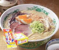 【定番人気】ロン龍ラーメン1人前15入ノンフライ麺
