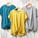 【5/28再入荷】【送料無料】【WEB限定】Tシャツ M L...
