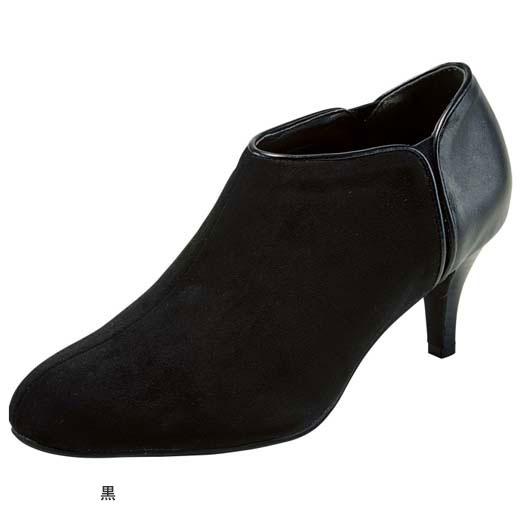 ●SALE!!セール●ブーツS(22.5cm)M(23.0〜23.5cm)L(24.0cm)LL(24.5cm)切替ブーティー(S(22.5cm)〜LL(24.5cm))ryuryuリュリュ秋秋服レディース40代レディースファッションブーツ靴アウトレット在庫処分