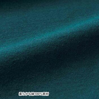 カットソーSMLLLきれいめ綿100%Vネックプルオーバー(S〜LL)ryuryuリュリュ30代40代ファッションレディースカットソー白黒ソフミラーSophMirror秋冬冬冬服