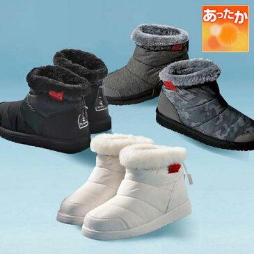 ブーツ 6(23.0cm) 7(24.0cm) 8(25.0cm) <BEARPAW(ベアパウ)>限定モデルはっ水スノーブーツ(6(23.0cm)〜8(25.0cm)) ryuryu リュリュ レディース 春 春服 大人 ブーツ 靴 40代 ファッション