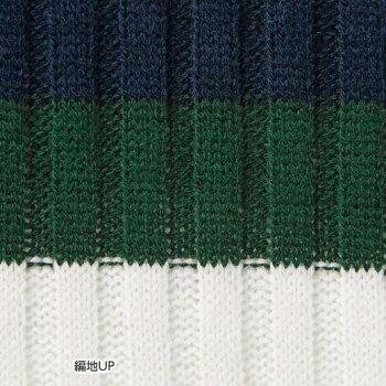 ニットアンサンブルレディース秋MLLLサイズ【2点セット】ランダムボーダーニットアップ(M〜LL)ryuryuリュリュ30代ファッションレディース