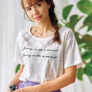 【400円OFFクーポン配布中】Tシャツ3L レディシルエットデザインTシャツ ryuryu リュリュ レディース 春 春服 夏 夏服 シャツ トップス 40代 レディースファッション 大きいサイズ