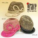 リボンギャザーフリルキャップ grace hat グレース【RyuRyu・リュリュ・りゅりゅ・RYURYU・r...