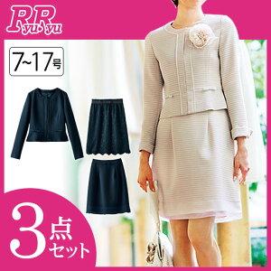 【入学式 スーツ ママ】ノーカラーボーダー素材2スカート3点スーツ ryuryu…
