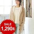裏ボアケーブル編ニットコート ryuryu/リュリュ  30代 ファッション レディース アウトレット