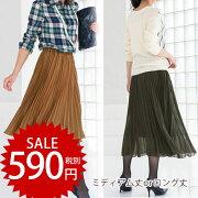 シルエット シフォンプリーツスカート ミディアム リュリュ ファッション レディース アウトレット